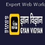 Gyan Vigyan  computer institute